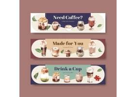 具有韩国咖啡风格概念的横幅模板用于广告_11953341