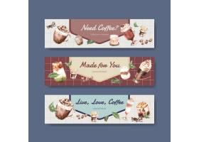 具有韩国咖啡风格概念的横幅模板用于广告_11953345
