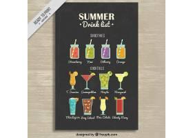 冰沙和鸡尾酒清单_875903