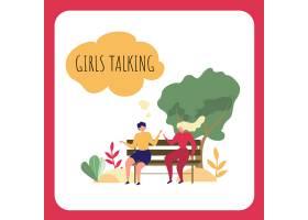 卡通女人坐在公园的长凳上女孩们在户外聊_4790517