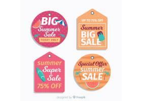 五颜六色的夏季打折标签系列_4501657