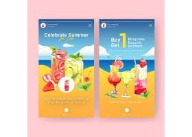 Instagram故事模板的夏季鸡尾酒_8609982