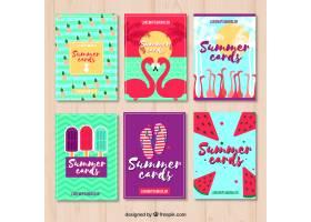 五颜六色的夏日卡片收藏_1125037