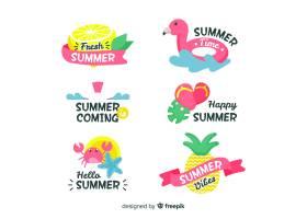 五颜六色的手绘夏季徽章系列_4623237