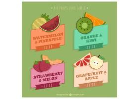 一包五颜六色的果汁标签_950428