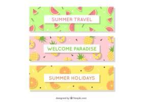一套三面印有各种水果的夏季横幅_1111098