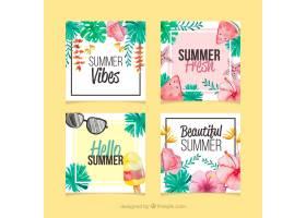 一套水彩质地的夏日卡片_2174717