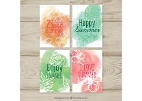 一套水彩质地的夏日卡片_2174718