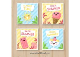 一套附有冰激凌卡通的夏日贺卡_2158405