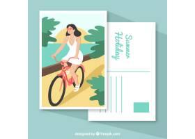 一张女孩骑自行车的暑假明信片_2310633