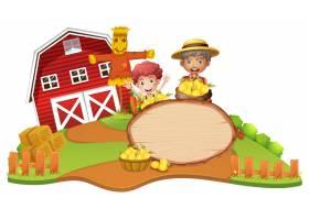 以农民为主题的木质横幅_4607701