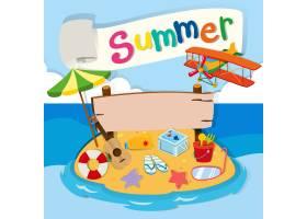 以海滩上的物体为主题的夏季主题_4805782