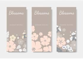 一种彩花卡片模板组_3759021