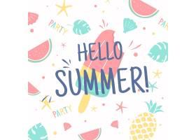 你好夏天有冰激凌和水果_7890296