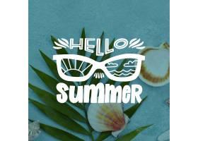 你好夏天用树叶和贝壳写的字_7913480