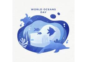 世界海洋日活动_7966171
