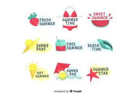 夏季标签系列_4496550
