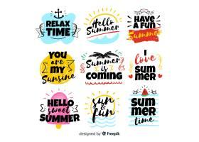 夏季标签系列_4496556