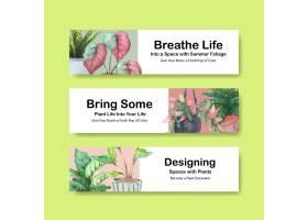 夏季植物横幅模板设计小册子传单广告和_8908167