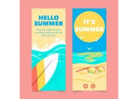 夏季横幅模板_9442916