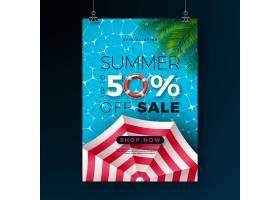 夏季特价班纳特漂浮棕榈叶和热带棕榈叶模板_5128043