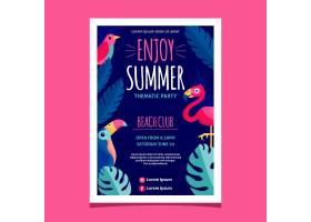 公寓设计享受夏日派对海报_8468270