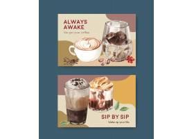 具有韩国咖啡风格概念的Facebook模板用于_11953362