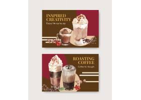 具有韩国咖啡风格概念的Facebook模板用于_11953364