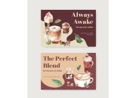 具有韩国咖啡风格概念的Facebook模板用于_11953380