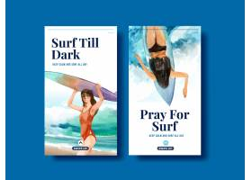 Instagram模板带海滩冲浪板用于夏季度_10016163