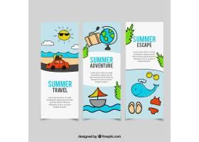一套三个夏季旅行和手绘元素横幅_883569