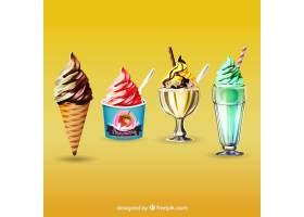 现实主义设计中的开胃冰淇淋_1145114