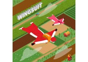 身着翼装的跳伞运动员等距插图_4343035