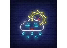 躲在云彩霓虹招牌后面的卡通太阳_4997540