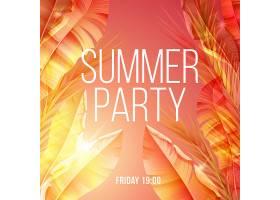璀璨异国情调的自然夏日派对海报_9512397