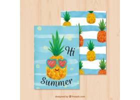 配有漂亮菠萝的夏季水彩卡_1127483