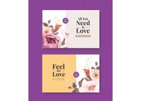 用于社交媒体和在线社区水彩插图的带有爱绽_12928510