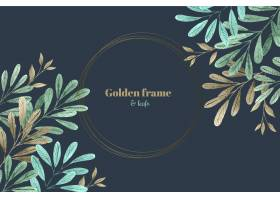 金色边框的水彩叶_8274062