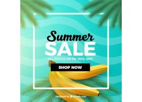 香蕉现实主义风格的夏季大甩卖_2573723