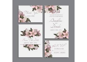 粉红色花卉婚礼请柬套装_6552027