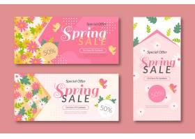粉红色设计的夏季销售横幅模板_6919403