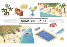 等距暑假构图与手掌袋子帽子鸡尾酒_9456187