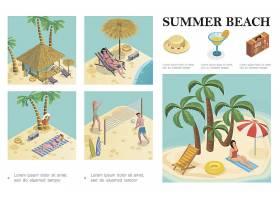 等长的暑假构图帽子鸡尾酒行李棕榈_9456203