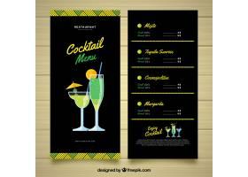 风格典雅的鸡尾酒菜单模板_2346831