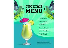 鸡尾酒菜单海报模板带饮料的玻璃杯绿色_2538773