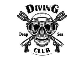 水下猎人矢量插图戴着面具的骷髅头带着_11542818