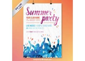 水彩画夏日派对海报_800832