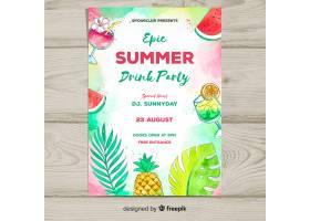 水彩画夏日派对海报模板_4739430
