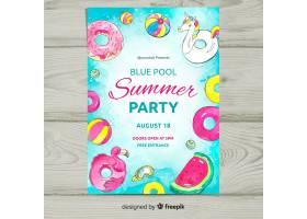 水彩画夏日派对海报模板_4805769