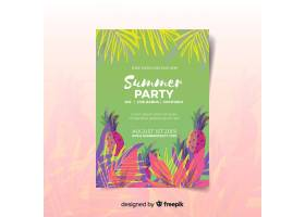 水彩画夏日派对海报模板_4927863